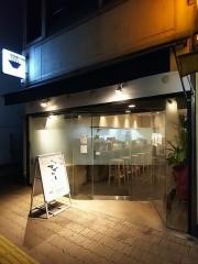 【新店】らぁ麺 すずむし-1