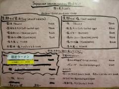支那そば 讃岐ロック【六】-4