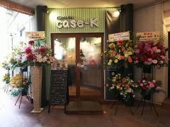【新店】ramen case-K-1