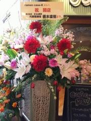 【新店】ramen case-K-5