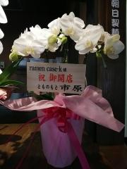 【新店】ramen case-K-11