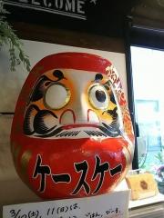 【新店】ramen case-K-25