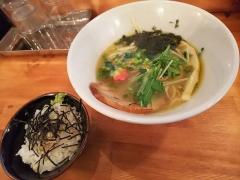 【新店】麺処 こみね-5