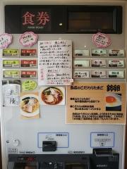 【新店】支那蕎麦屋 藤花(とうか)-3