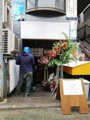 【新店】CLAM&BONITO 貝節麺raik-1