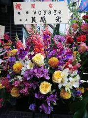 【新店】CLAM&BONITO 貝節麺raik-2