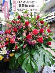 【新店】CLAM&BONITO 貝節麺raik-4