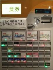 【新店】CLAM&BONITO 貝節麺raik-6