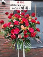 【新店】CLAM&BONITO 貝節麺raik-19