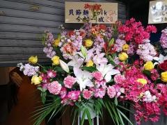【新店】CLAM&BONITO 貝節麺raik-20