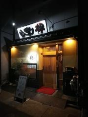 【新店】らーめん 柊(ひいらぎ)-2