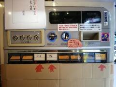 らー麺屋 バリバリジョニー【弐】-5
