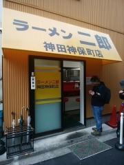 【新店】ラーメン二郎 神田神保町-1