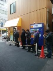 【新店】ラーメン二郎 神田神保町-9