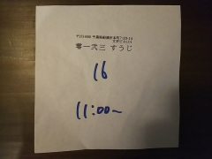 『とものもと』3周年×『零ー弐三』1周年記念コラボ-6