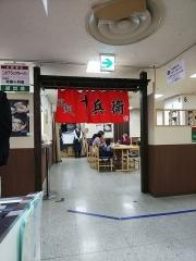 東武百貨店 船橋店「春の大北海道物産展」 ~究麺 十兵衛「ニボブラック」~-13