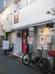 麺画廊 英-1