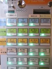 麺画廊 英-3