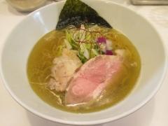麺画廊 英-9