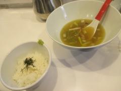 麺画廊 英-13