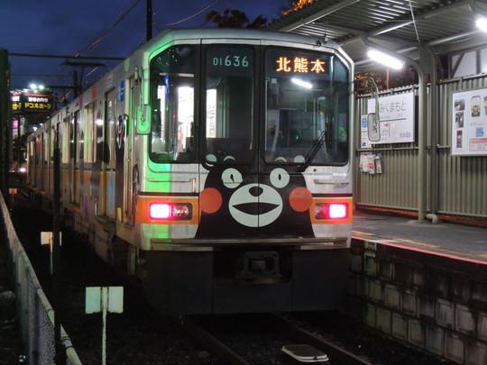 上熊本駅(熊本電気鉄道01系)
