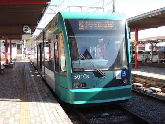 広島電鉄宮島口駅