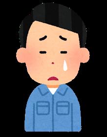 sagyouin_man03_cry.png
