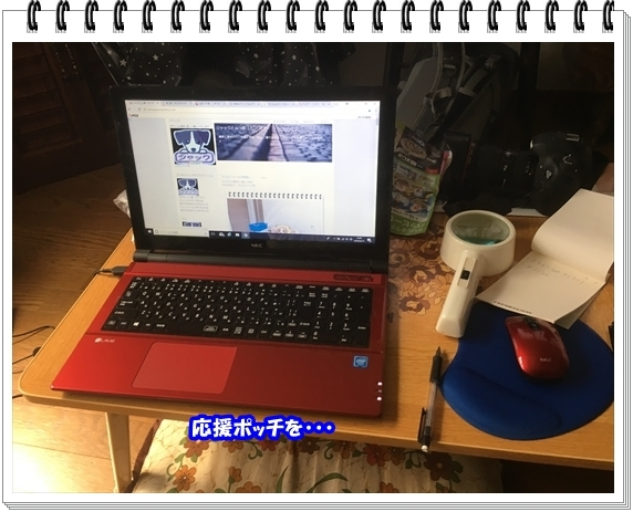 3136ブログNo4