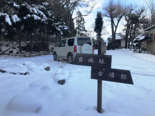 霞城201801 (4)