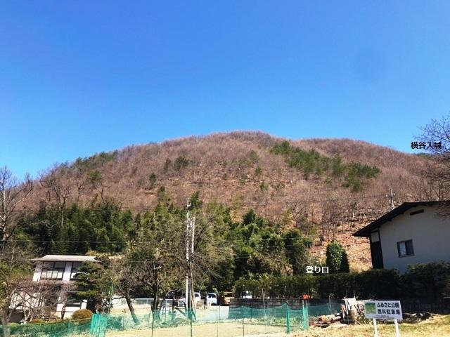 横谷入城 (1)