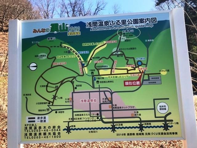 横谷入城 (3)