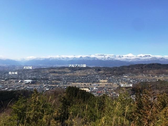 横谷入城 (6)