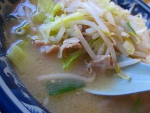 じんべい食堂 味噌ラーメン スープ