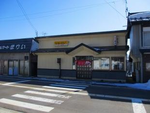 じんべい食堂 店