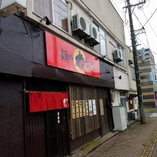磯右エ門 店