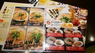 来来亭三条 メニュー (4)