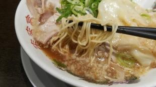来来亭三条 ワンタン麺 麺スープ