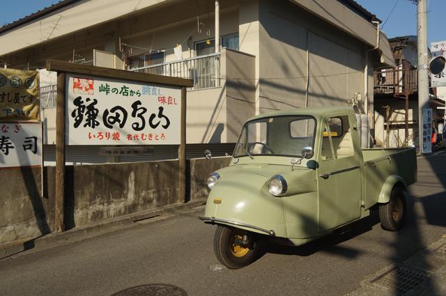 鎌田鳥山へ至る道の入口とミゼット