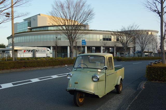ミゼットと日野自動車21世紀センター