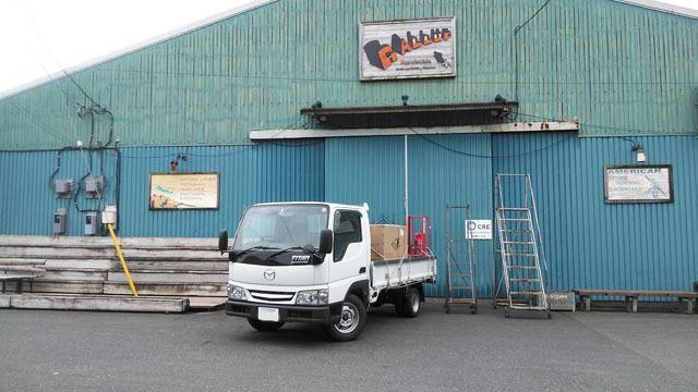 マツダタイタンと倉庫