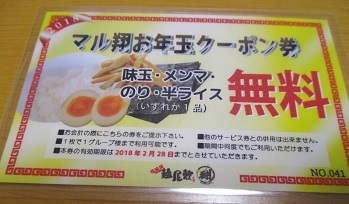 107marusyo-5.jpg