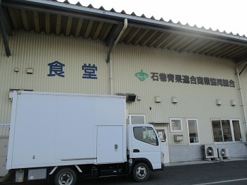 224seikasyokudo-1.jpg