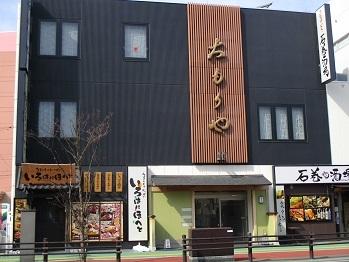 302oomoriya-0.jpg