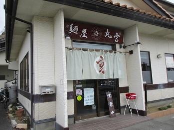 321marumiya-1.jpg