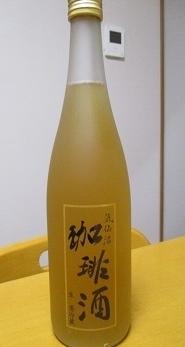 kohisyu-1.jpg