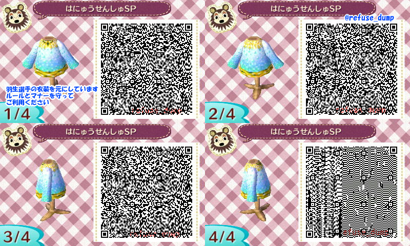 羽生選手のSP衣装のQRコード