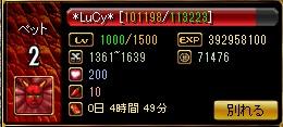 魔さきゅLv1000