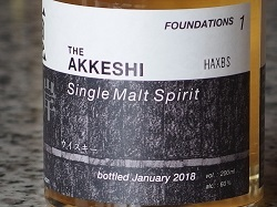 AKKESHI New Born 2018-425