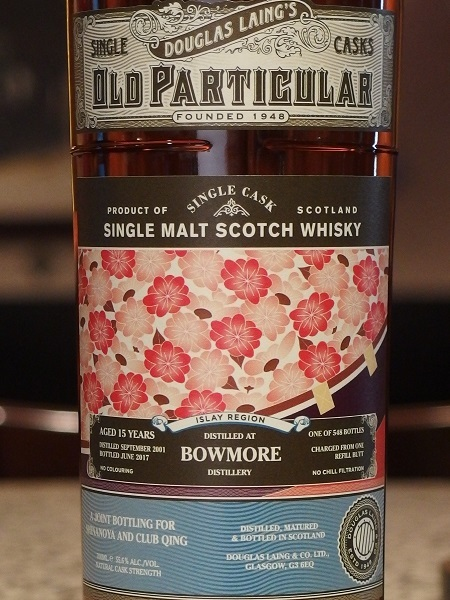 Old Particular BOWMORE 200115yo For SHINANOYA CLUB QING_L600