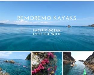 remoremo kayaks